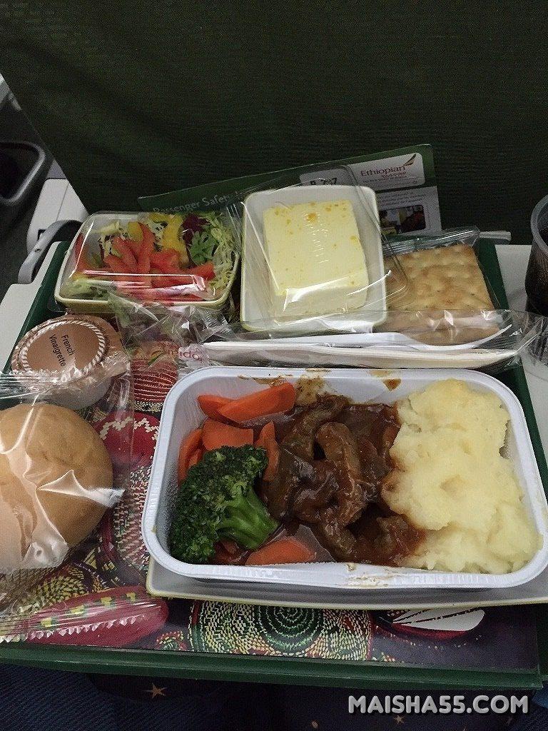 エチオピア航空機内食ビーフ