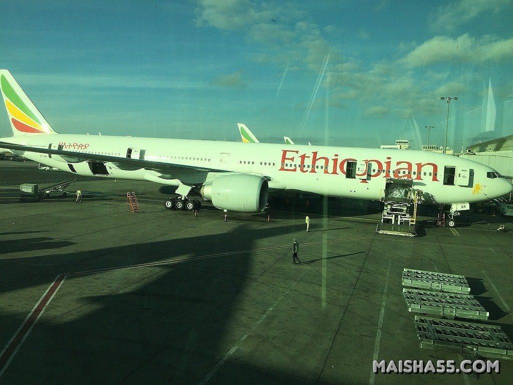 エチオピア航空駐機場