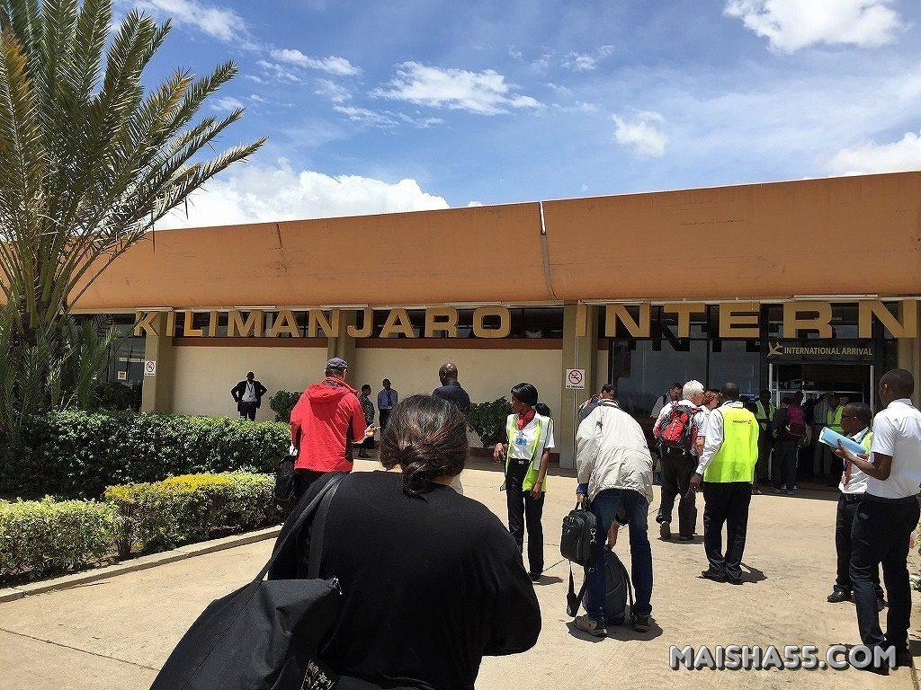 キリマンジャロ国際空港到着