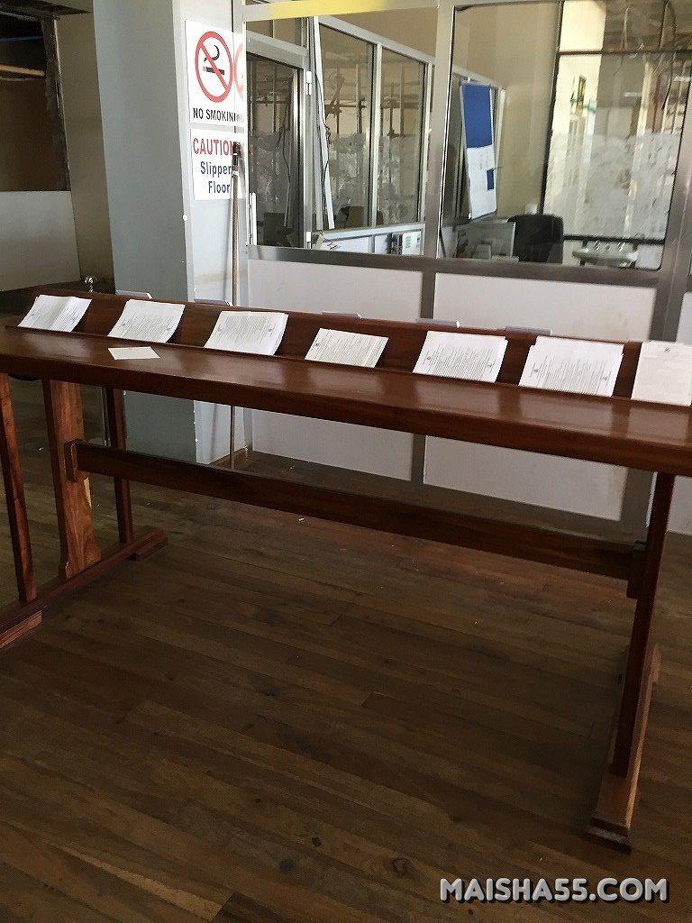 キリマンジャロ国際空港ビザ申請用紙