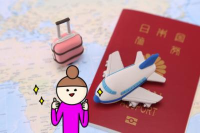 海外旅行 パスポート スーツケース